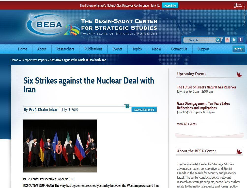 شش انتقاد از توافق هستهای با ایران