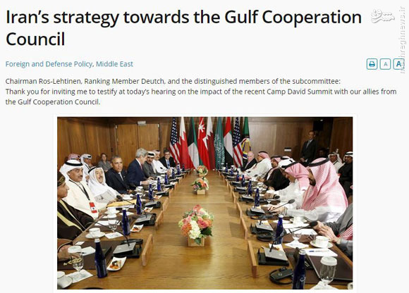 استراتژی ایران نسبت به شورای همکاری خلیج