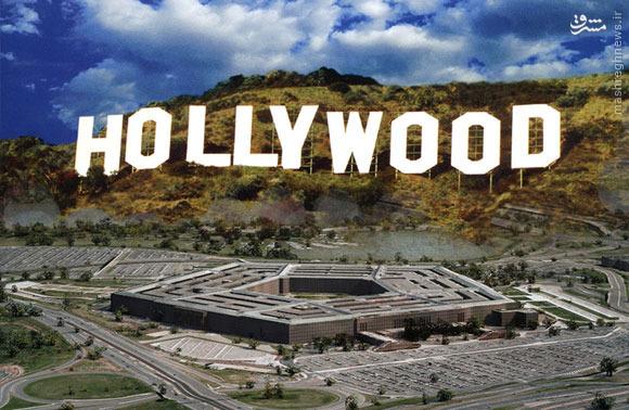 حضور قهرمانان دلخواه پنتاگون در هالیوود