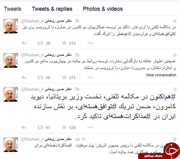 درخواست لندن برای بازگشایی سفارت در تهران+عکس