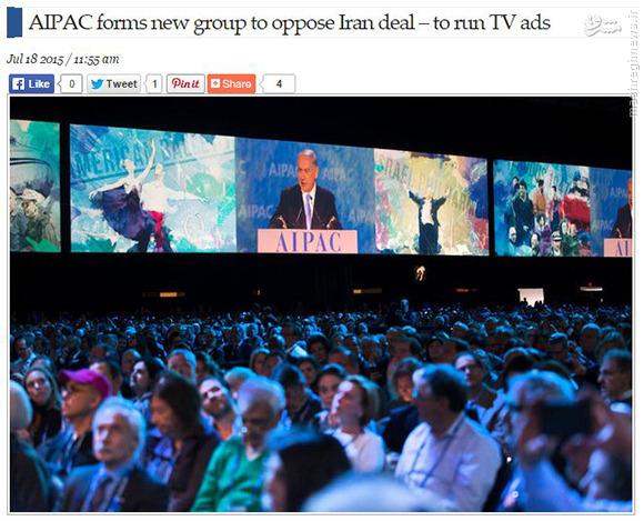 آیپک برای لغو توافق هستهای به مردم آمریکا متوسل شد