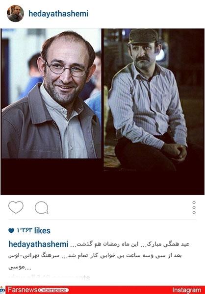 پرکارترین بازیگر رمضان ۹۴ کیست؟