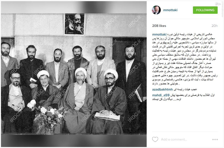 عکس تاریخی متکی از اولین هیات رییسه مجلس