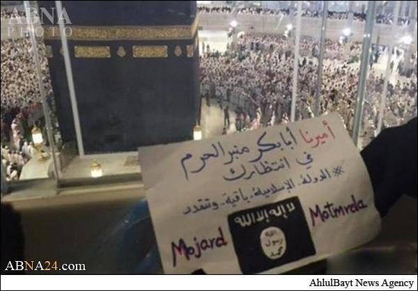 پرچم تهدید داعش در جوار کعبه+عکس