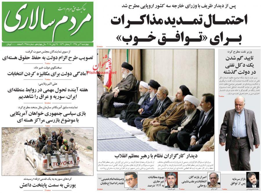 عدم تکلیف اصلاحات برای عبور یا باقی ماندن بر روحانی/ بررسی ستیز احمدینژاد با مجلس هفتم/مخالفت مجدد پاستور مقابل بهارستان