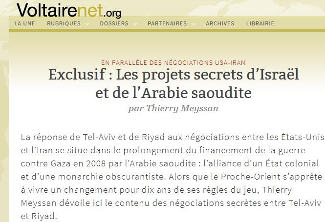 1097558 270 ایران در رسانههای آلترناتیو؛طرحهای مخفی اسرائیل و عربستان علیه ایران