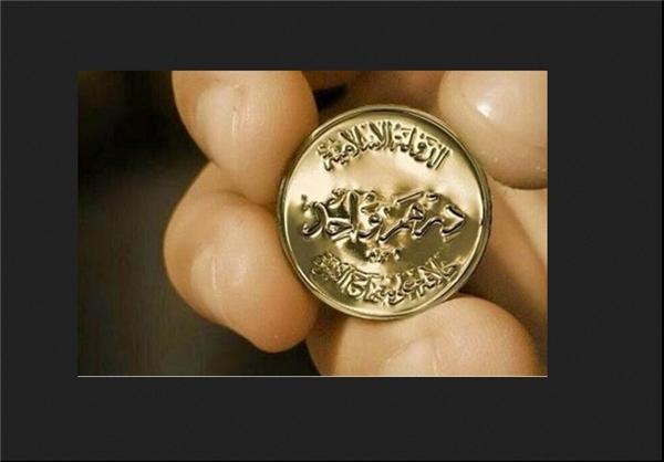 انتشار تصاویر سکههای طلا و نقره داعش