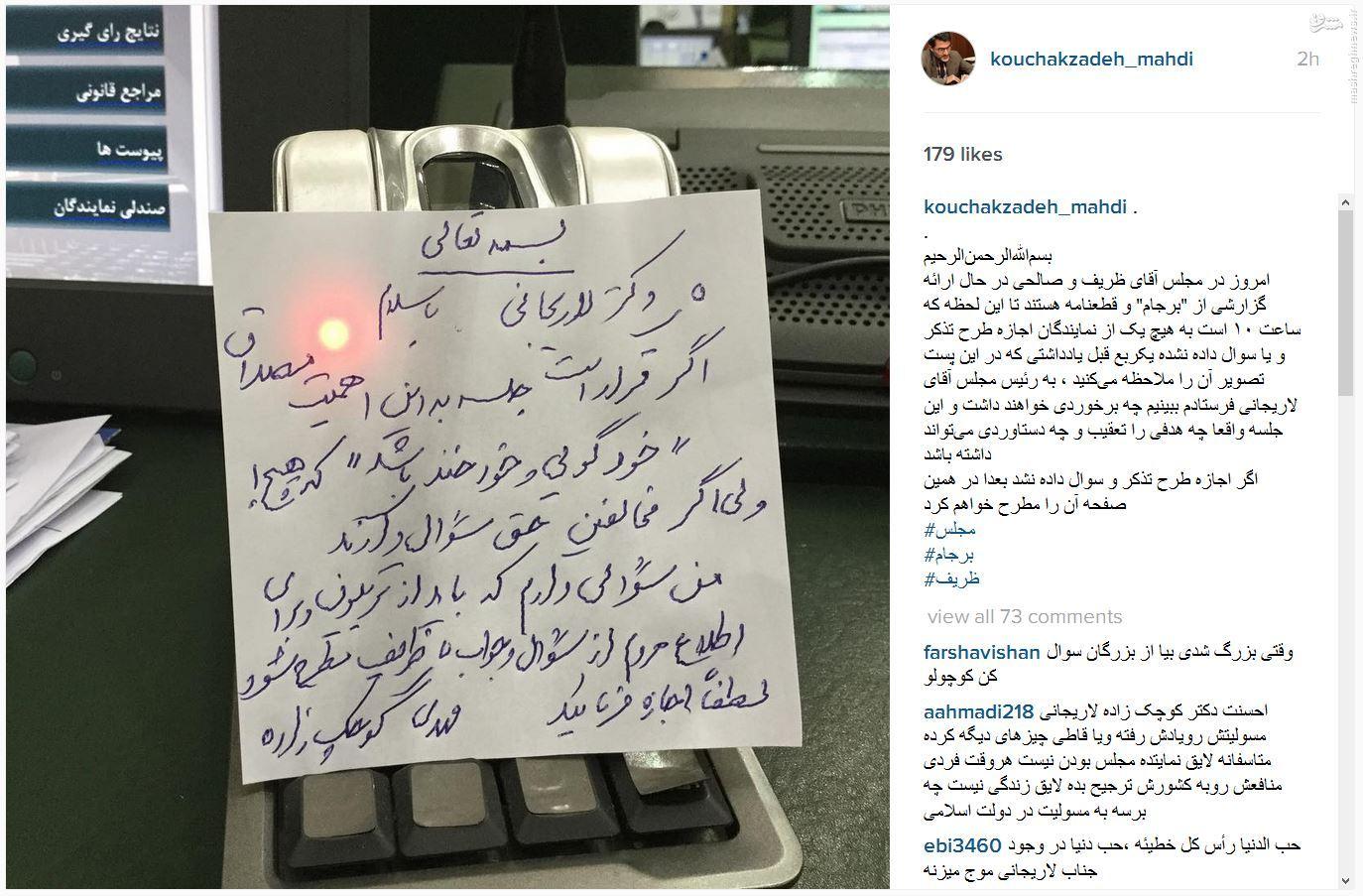 اعتراض شیک و مجلسی کوچکزاده در اینستاگرام+عکس