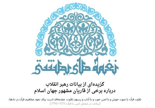 قاری قرآنی که تا لحظه مرگ دست از تلاوت برنداشت
