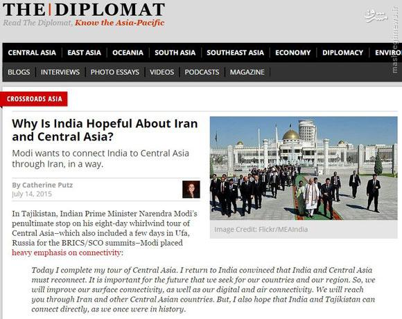 چرا هند نسبت به ایران و آسیای مرکزی امیدوار است؟