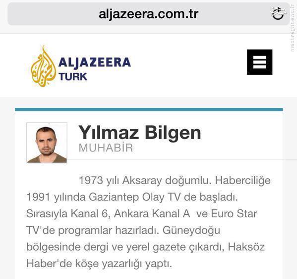خبرنگار الجزیره تروریست داعشی از آب درآمد!+تصاویر