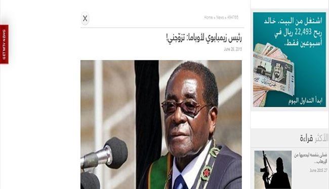 خواستگاری رئیس جمهور زیمبابوه از اوباما