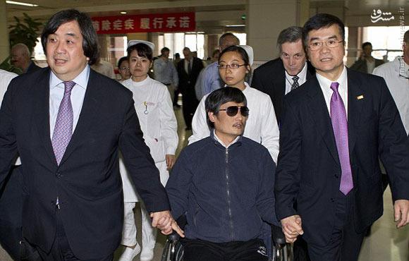 خاطرات کلینتون-چین