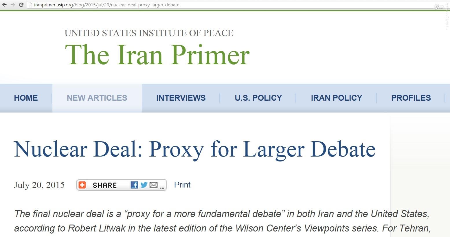 توافق هستهای، تنشی بزرگ در پی خواهد داشت//در حال ویرایش