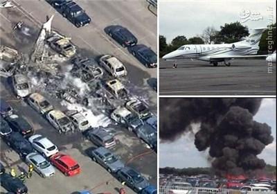 سقوط هواپیمای خانواده بنلادن در انگلیس+عکس