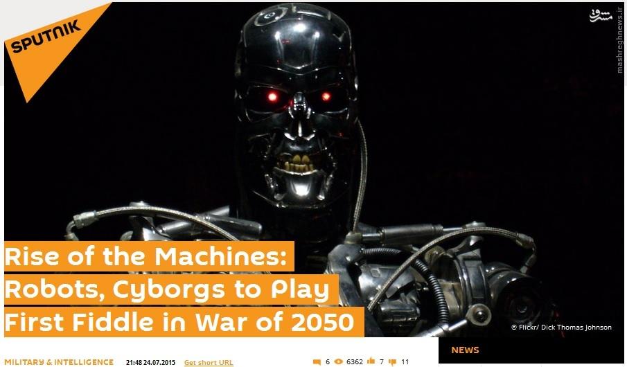قیام ماشینها: روباتها در جنگ 2050 در خط مقدم خواهند بود