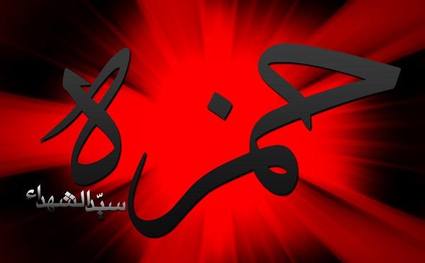سیدالشهدای اُحُد+ روضه حاج منصور