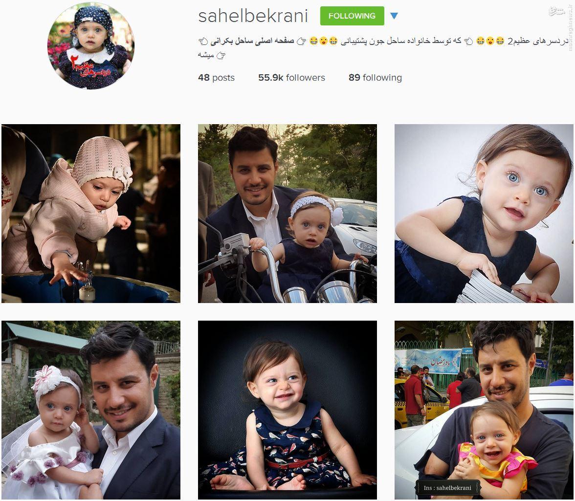 نوزادی با 60هزار فالوور در اینستاگرام+عکس