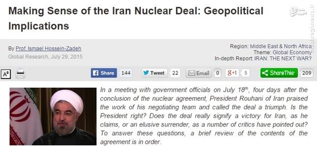 ایران در رسانههای آلترناتیو؛