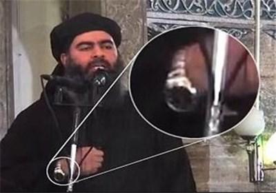 ابوبکر بغدادی کجاست؟