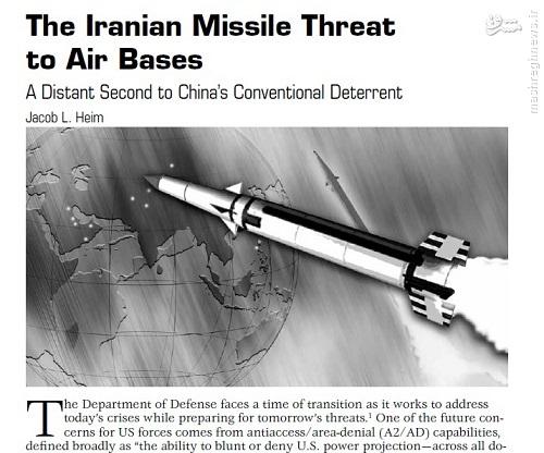 پایگاههای هوایی آمریکا زیر ضرب موشکهای بالستیک ایران خواهد بود + دانلود