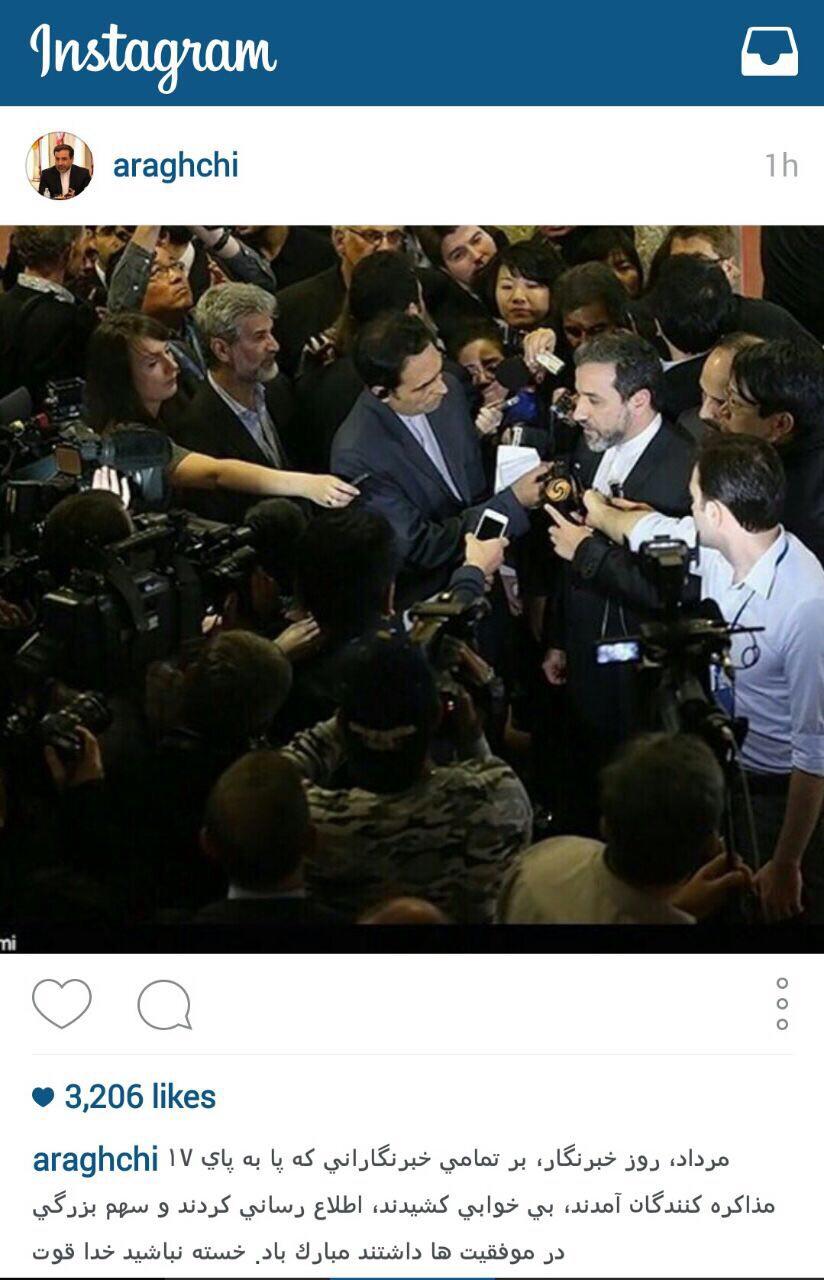 عکس/ پیام اینستاگرامی عراقچی به خبرنگاران