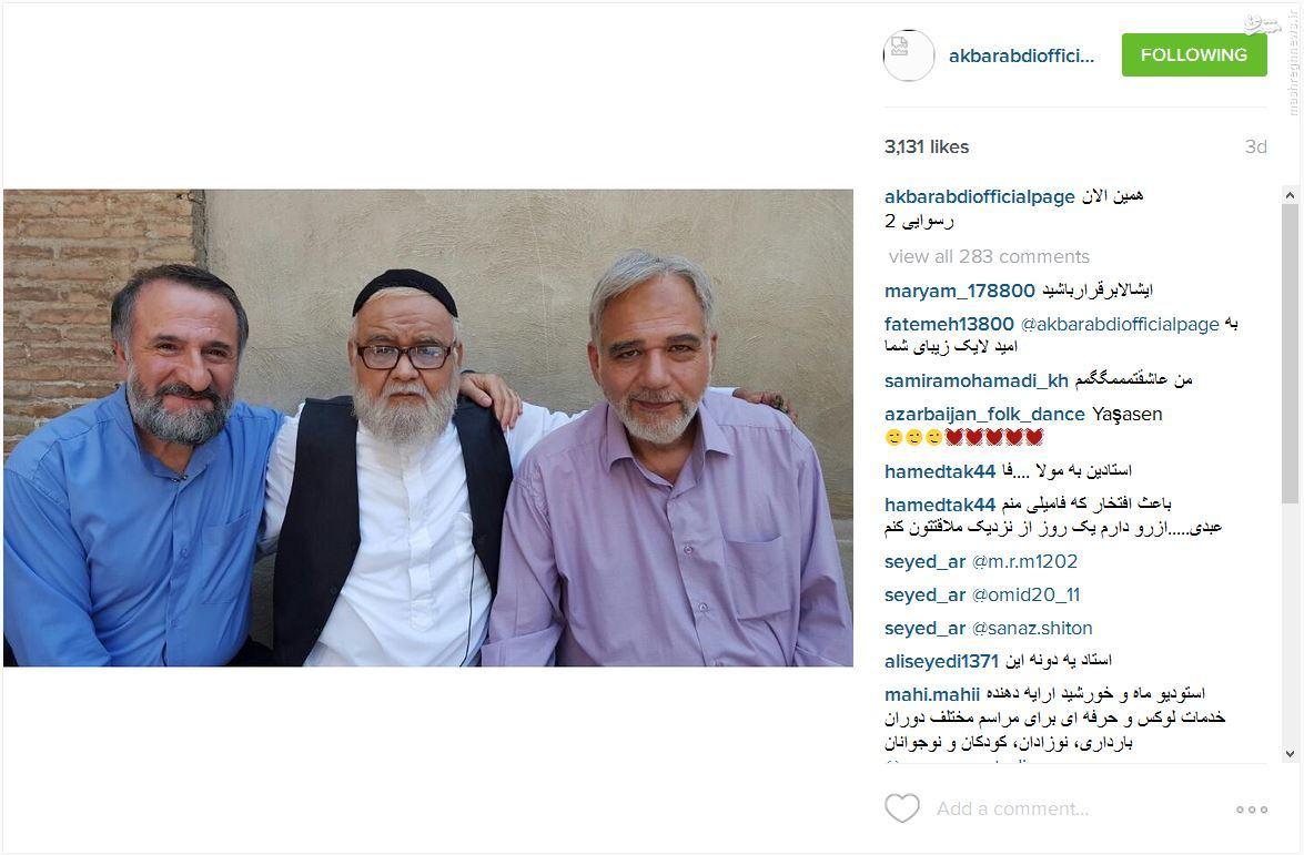 عکس/ اکبر عبدی هم به اینستاگرام پیوست