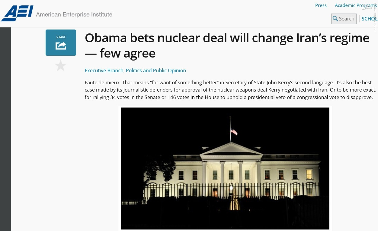 هدف اوباما از توافق هستهای، تغییر رژیم در ایران است // در حال ویرایش