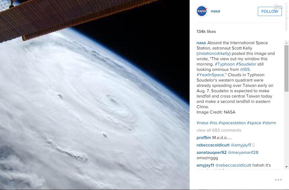 عکس/ زمین در قاب پنجره ایستگاه فضایی