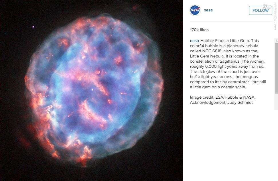 جواهر فضایی در اینستاگرام ناسا + عکس
