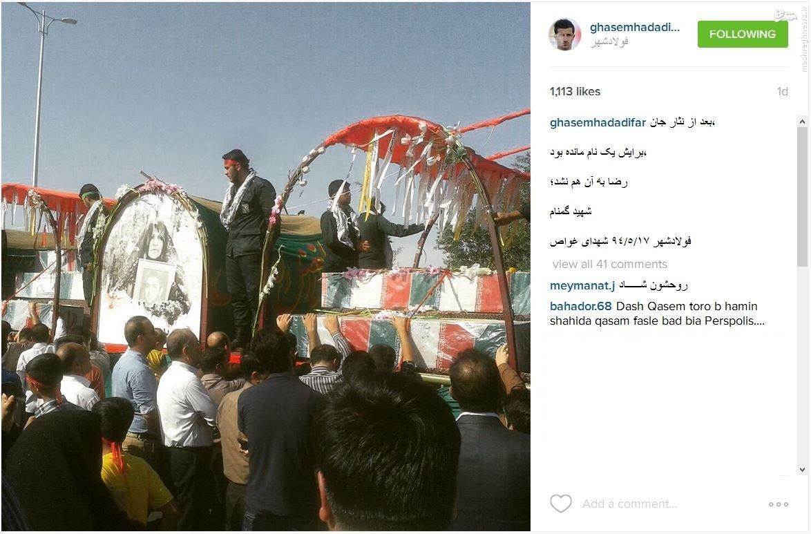 احترام بهترین بازیکن ایران به شهدای غواص+عکس