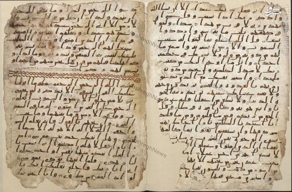 قرآن از کتاب های پرفروش قرون وسطی در اروپا+عکس