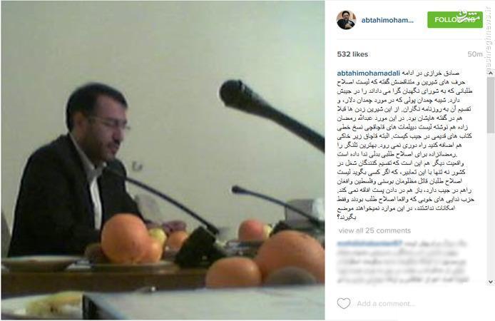 خرازی زنگ زد، ابطحی وارد گود سیاست شد