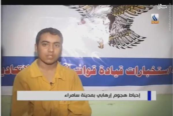 دستگیری دو انتحاری در سامراء+تصاویر