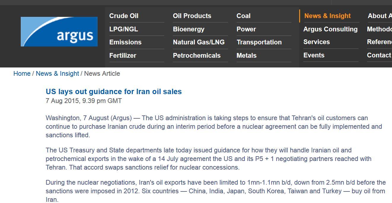 دروغ بزرگ آزادسازی نفت ایران