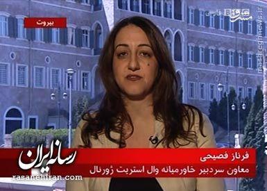 کارنامه سیاه زن ایرانیتبار در جعل نام خلیج فارس تا ارائه گزارش فتنهگرانه /رابط پیام غرب به سران فتنه چه کسی است؟ +تصاویر