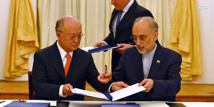 خبرپراکنی سانتریفیوژهای ایرانی در ویکی لیکس (1)
