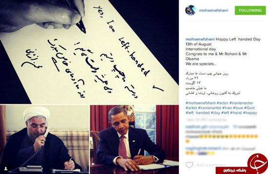 مقایسه عجیب روحانی و اوباما +عکس