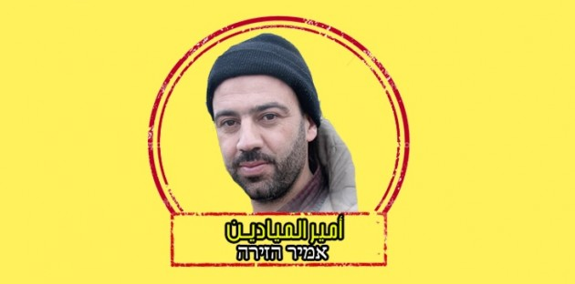 بزرگترین حمله سایبری حزبالله به 3 هزار و 541 پایگاه اینترنتی رژیم صهیونیستی +عکس