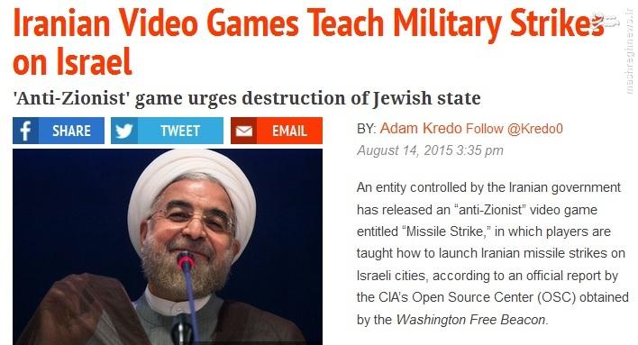 بازیهای ویدویی ایران حمله نظامی به اسرائیل را یاد میدهند