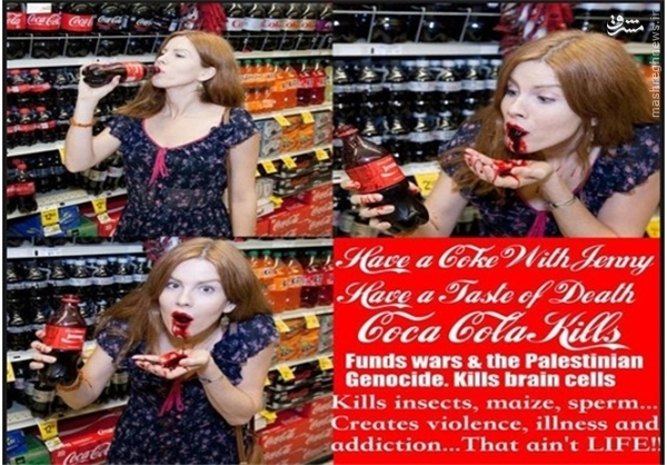 نوشیدنی پرطرفدار با طعم و رنگ خون+عکس