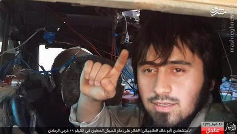 عملیات انتحاری تبعه تاجیکستان در رمادی عراق+تصاویر