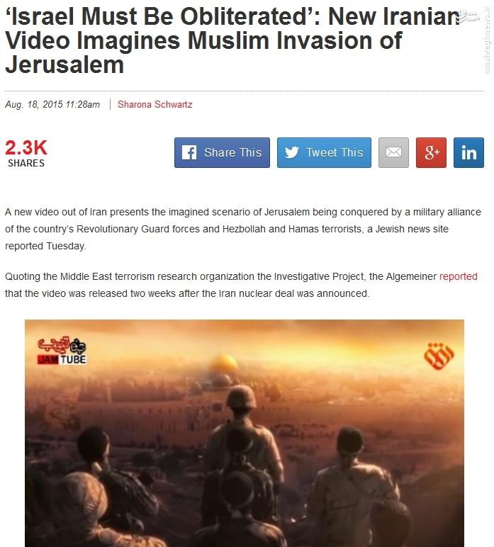 انیمیشن ضد صهیونیسم // در حال ویرایش