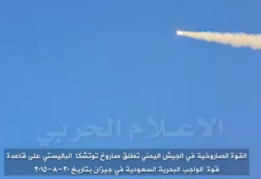 حمله موشکهای بالستیک یمن به بزرگترین پایگاه دریایی عربستان+فیلم و عکس