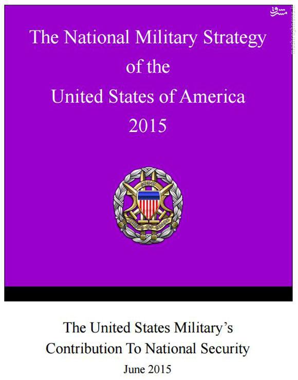 آمادگی امپراتوری آمریکا برای جنگ بر سر منابع طبیعی