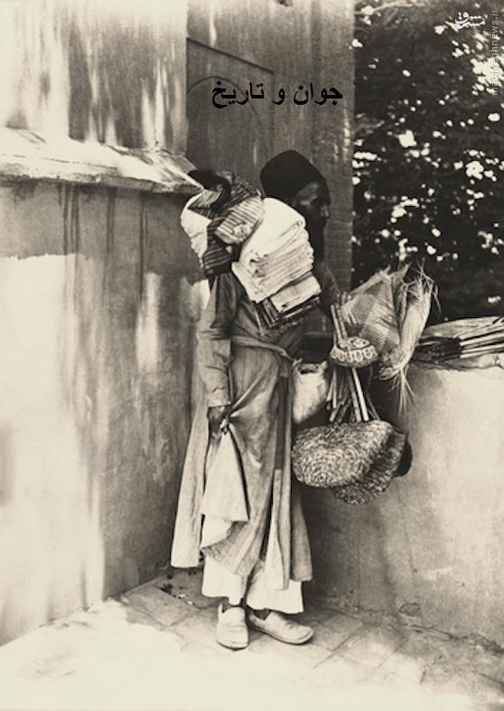عکس/ دستفروشی در دوران قاجار