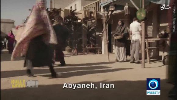 سریالهای آمریکایی با چاشنی ایرانهراسی
