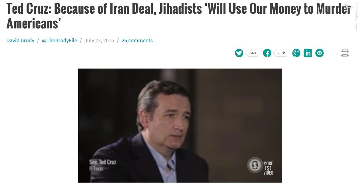 ایرانهراسی با طعم جمعبندی مذاکرات