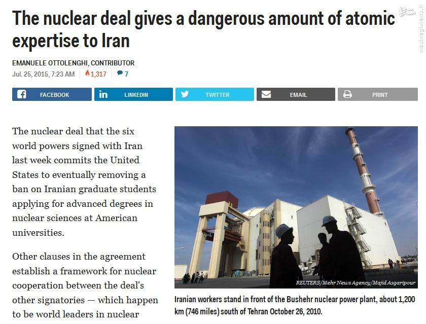 توافق هستهای باعث حمله ایران به آمریکا میشود + تصاویر// در حال ویرایش