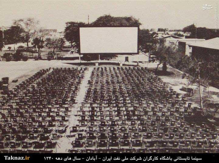 عکس/سینمای تابستانی آبادان در دهه 40
